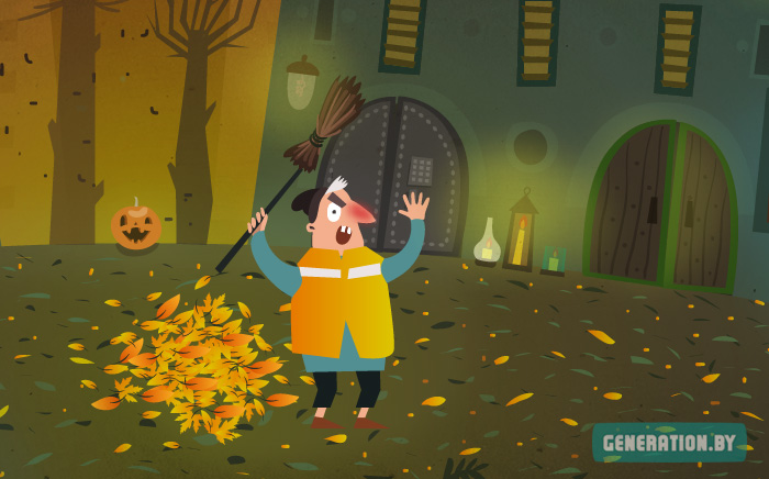 Halloween у «Спальным раёне» сталіцы